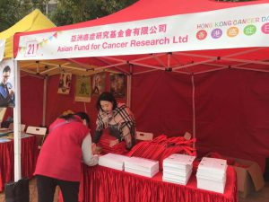 Hong Kong Cancer Day-A Look Back - Asian Fund for Cancer