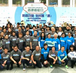 Hong Kong Cancer Day-A Look Back - Asian Fund for Cancer Research