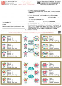 Mailing Label Sample1