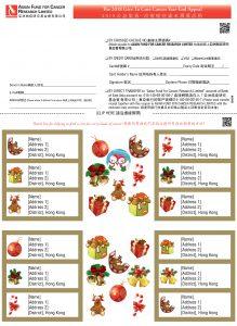 Mailing Label Sample2